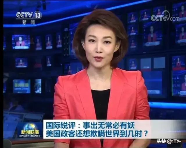 央视新闻联播连续10天回击美国������������政客