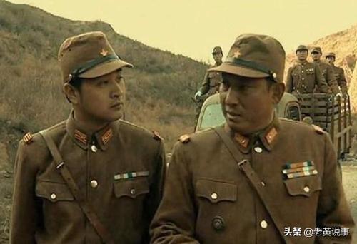 日本自卫队军衔肩章图