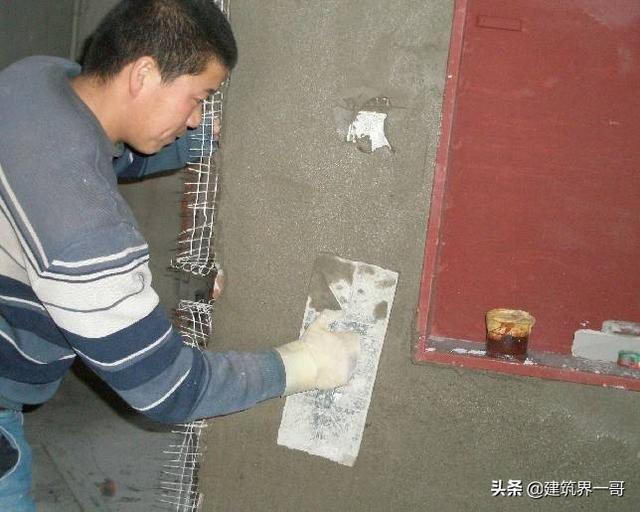 内墙抹灰技术交底 - 道客巴巴