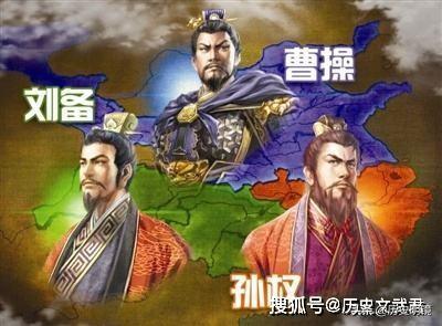 其实三国中蜀汉国力是最弱的,你知道吗?