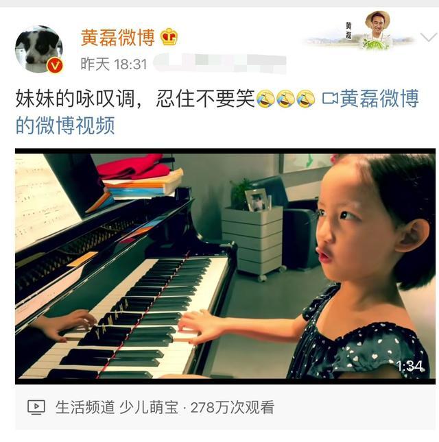 黄磊6岁女儿近照曝光,弹钢琴唱美声古灵精怪,表情浮夸神似黄磊