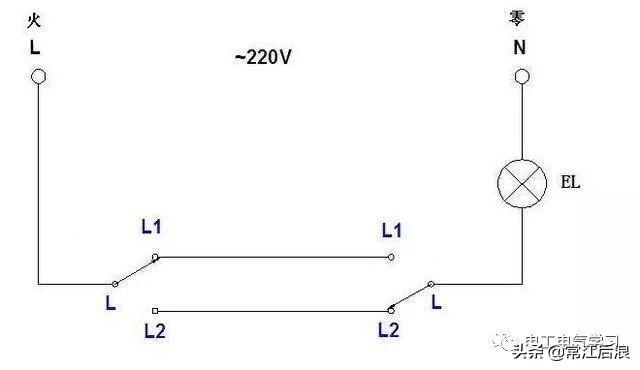 一灯双控有3种接法,很多电工老师傅都只会第一种,为什么?