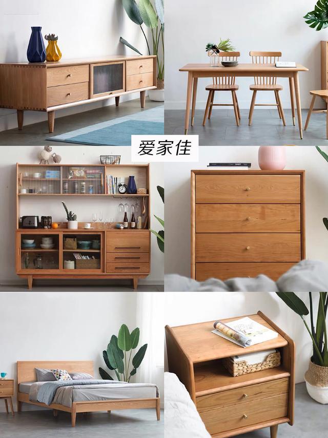 我私藏的9家好看的北欧风实木家具,装修必看系列
