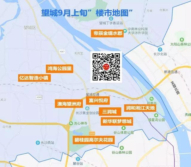 长沙万科西街花园地图