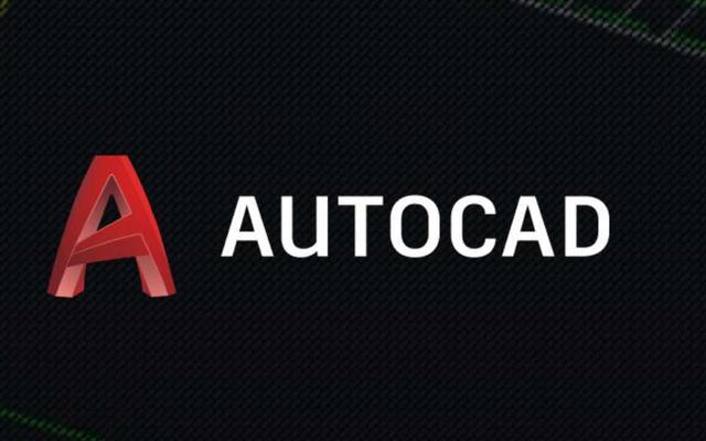 autodesk专业绘图