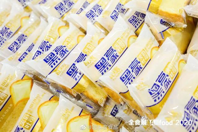 日本食品logo设计