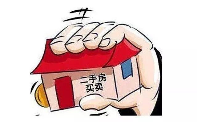 重要通知:东莞最新限购政策7/25