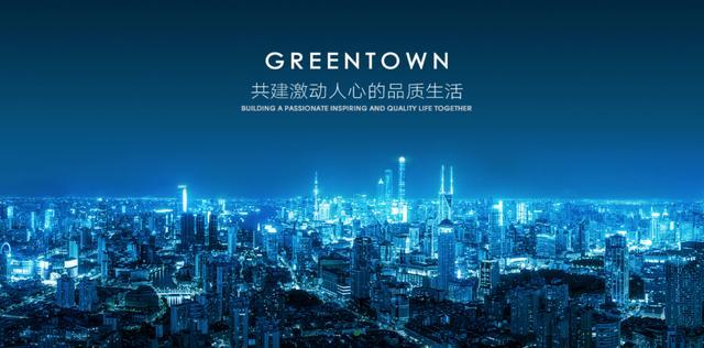 """股价累涨近60%,绿城管理成代建行业""""价值锚""""?"""