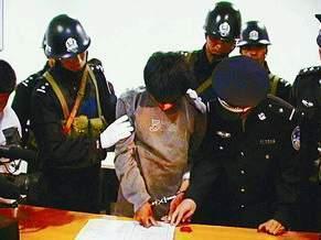 中国大案纪实——详细揭露马加爵事件始末