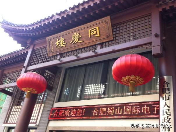 北京好吃的徽菜,北京哪里的徽菜好吃--大众点评网