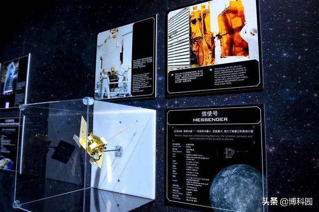 去探測水星的信使號,卻偶然發現金星上的秘密,運氣來了沒辦法
