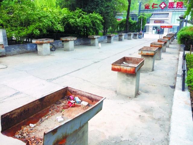 北京银行右安门医院