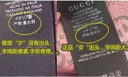 """男子""""双十一""""网购GUCCI围巾成起球毛衣 卖家:漏发了"""