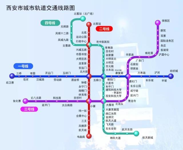 上海地铁1号线首末车时间