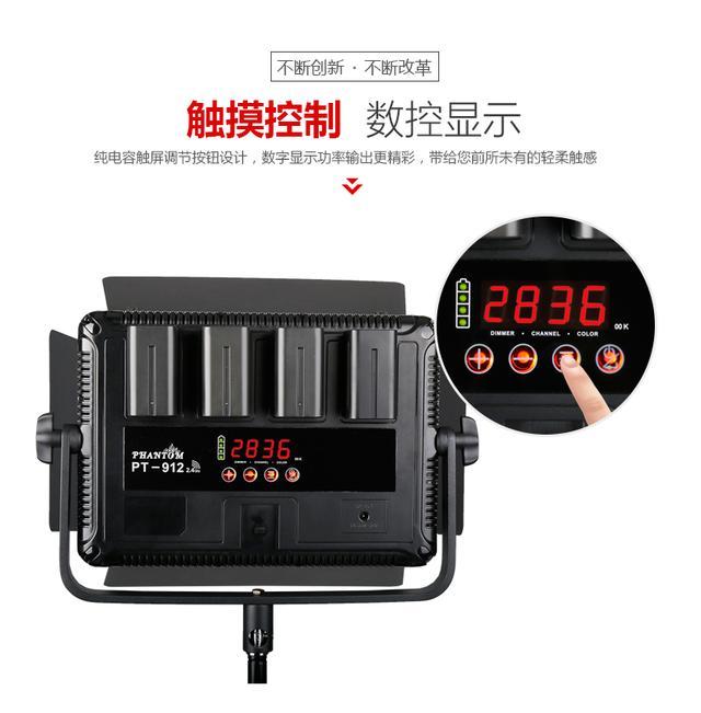 图立方LED摄影灯pt-912摄像补光灯课程录制演播室微电影视频灯光