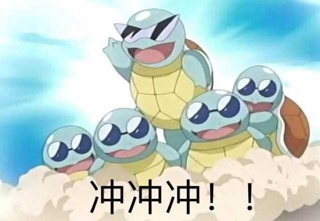 宝可梦:第八世代梦特破壳的水箭龟,是输出还是继续盾