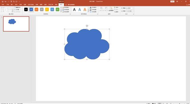 PPT ใช้การดำเนินการบูลีนเพื่อสร้างรูปร่างได้อย่างไร
