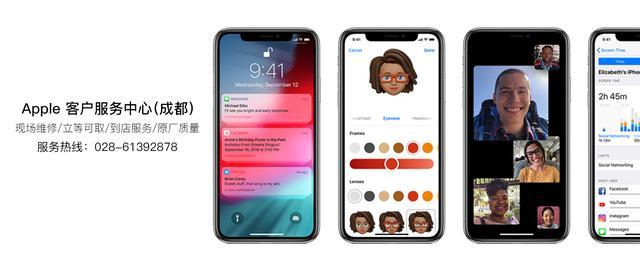 苹果x屏幕失灵怎么解决