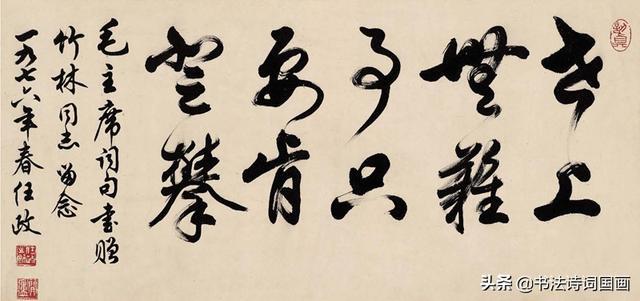 郑板桥书法难得糊涂-文化艺术-设计图-免... -创想图库(1299645)