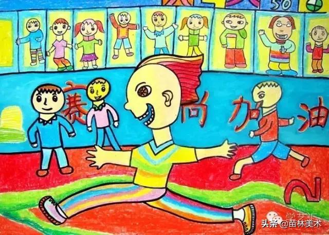 儿童油画棒画作品大全