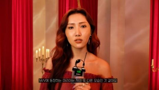 音源女王强势归来!MAMAMOO成员们客串华莎的最新MV《Maria》