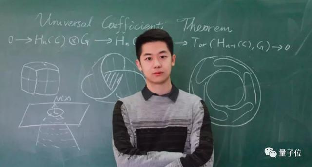 两年伯克利博士毕业,蝉联阿里数学竞赛金奖,张钺:我就是普通人