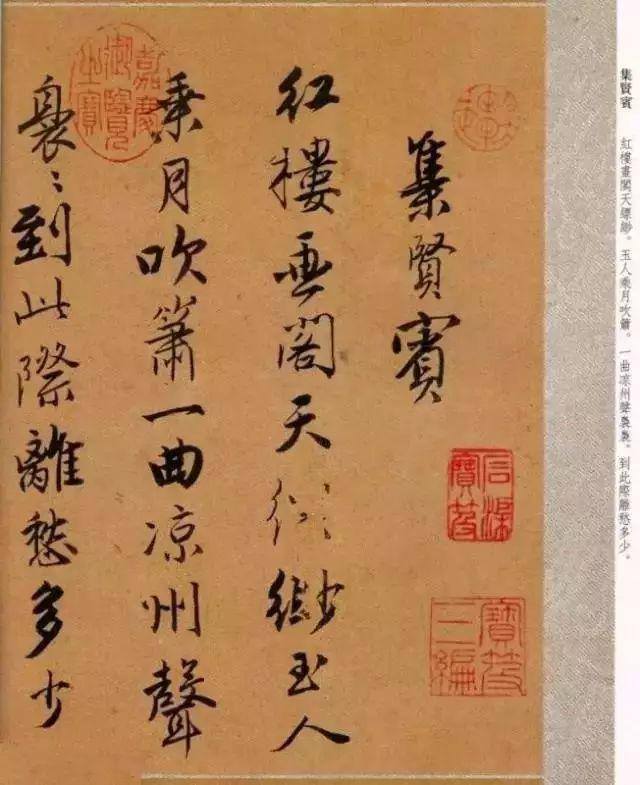 一幅名家书法册页