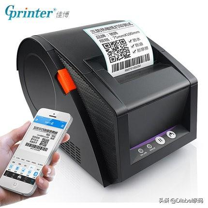 打印机热凝器
