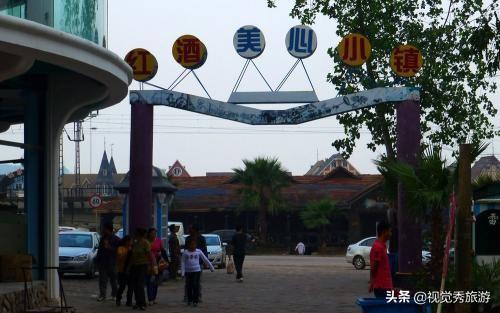 2020重庆美心红酒小镇水上乐园门票网上购票指南... - 重庆本地宝