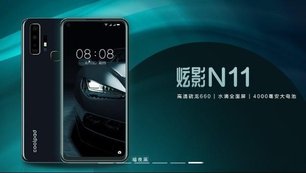 酷派炫影N11悄然亮相 骁龙660+挖孔屏 或近日开卖