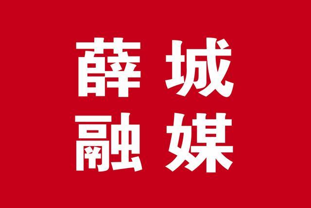 薛城舜耕中学:爱心家长捐赠消毒液助力舜耕中学复学工作