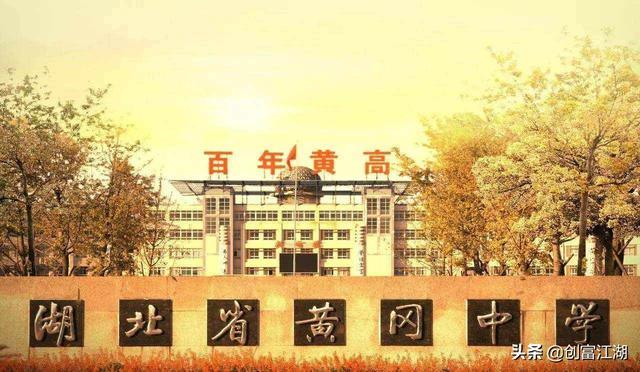 北京四中高考升学率