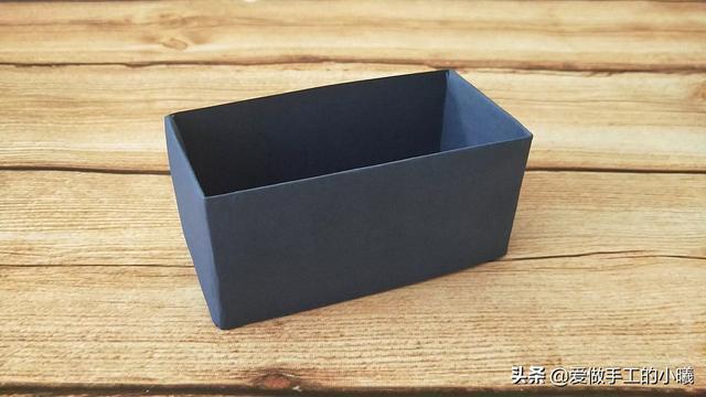 简易盒子的折法