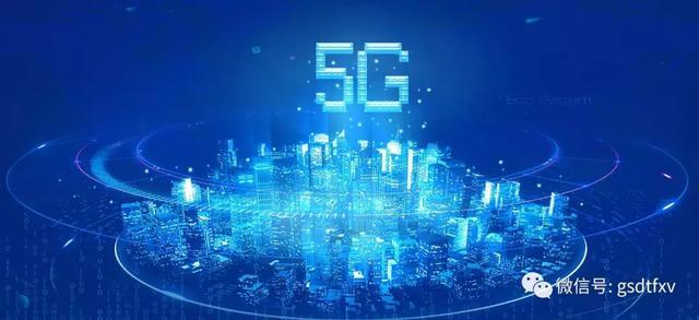 5G之电磁屏蔽/导热材料:高频传输催生需求