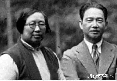 抗日时期十大汉奸下场如何?图8汪精卫的妻子,陈璧君病逝于上海