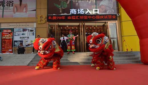 儿童跳蚤市场 体验自由买卖_手机搜狐网