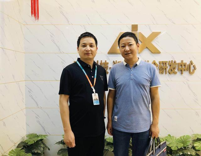 河南省鹤壁市招商局领导来云甄科技洽谈合作