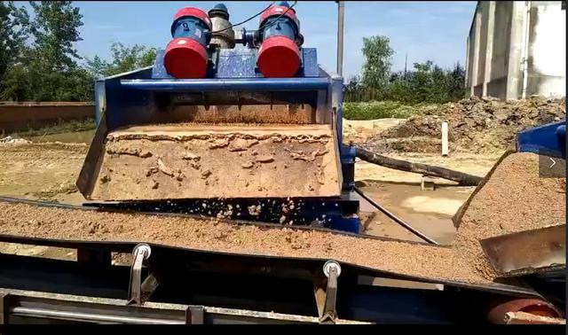 洗砂機工作視頻