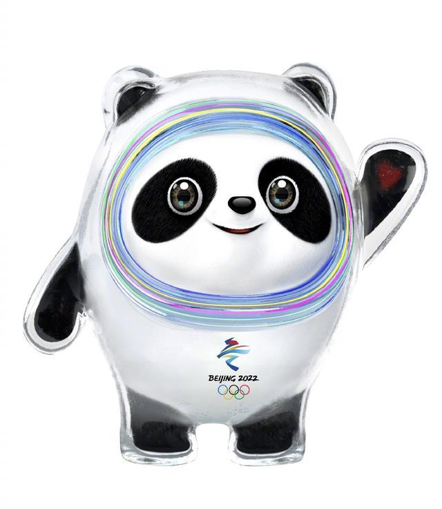 2022年北京冬奥会吉祥物今晚揭开神秘面纱