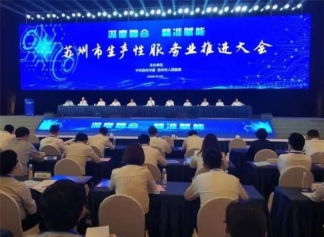 中国十大经济城市出炉:苏州绝地反击增长 南京强势进军十强