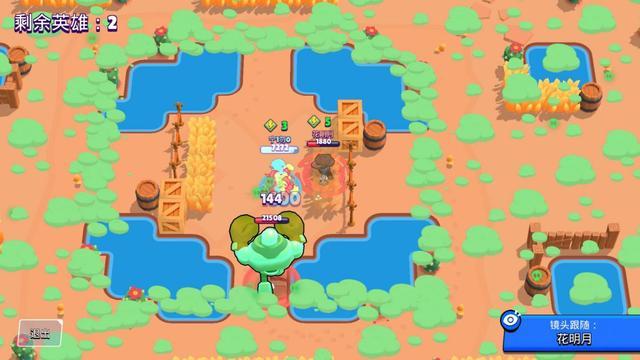 荒野乱斗:艾尔恰鸡教学爱游戏大厅app下载安装爱游戏大厅app下载安装,做一个草丛肉盾刺客,苟就完事了(图7)