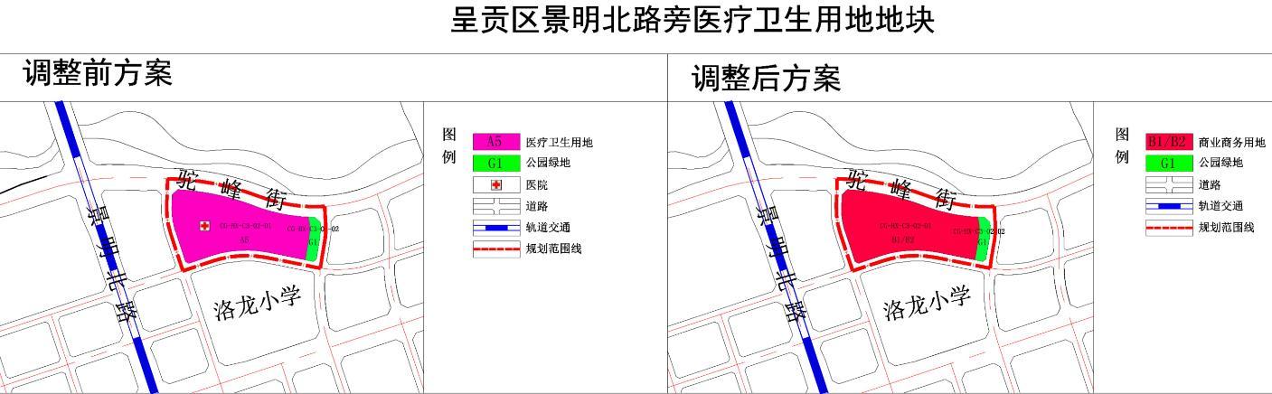 昆磨高速旁圈了78亩医疗用地 呈贡新建二级综合医院落址乌龙片区