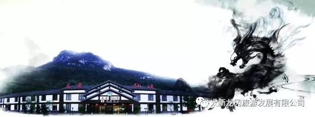 东海龙宫仙境画图
