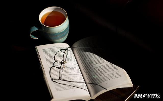 茶具-百科