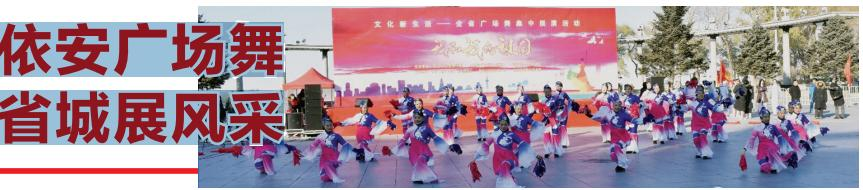 双辽林业家园舞蹈队广场舞 齐齐哈尔快乐舞步健... -跳一曲广场舞