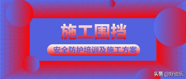 【工地围挡价格】工地围挡图片 - 中国供应商