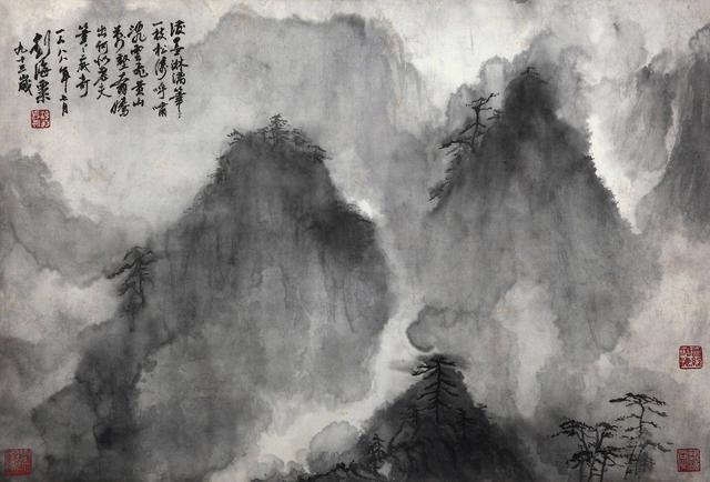 刘海粟书画作品