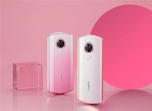 小米和美图手机合体后的第一款新机即将发布,代号:小仙女