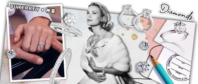 祖母绿形钻石戒指款式