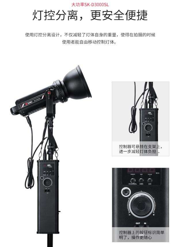 让拍摄更简单!图立方LED补光灯SK-D3000SL